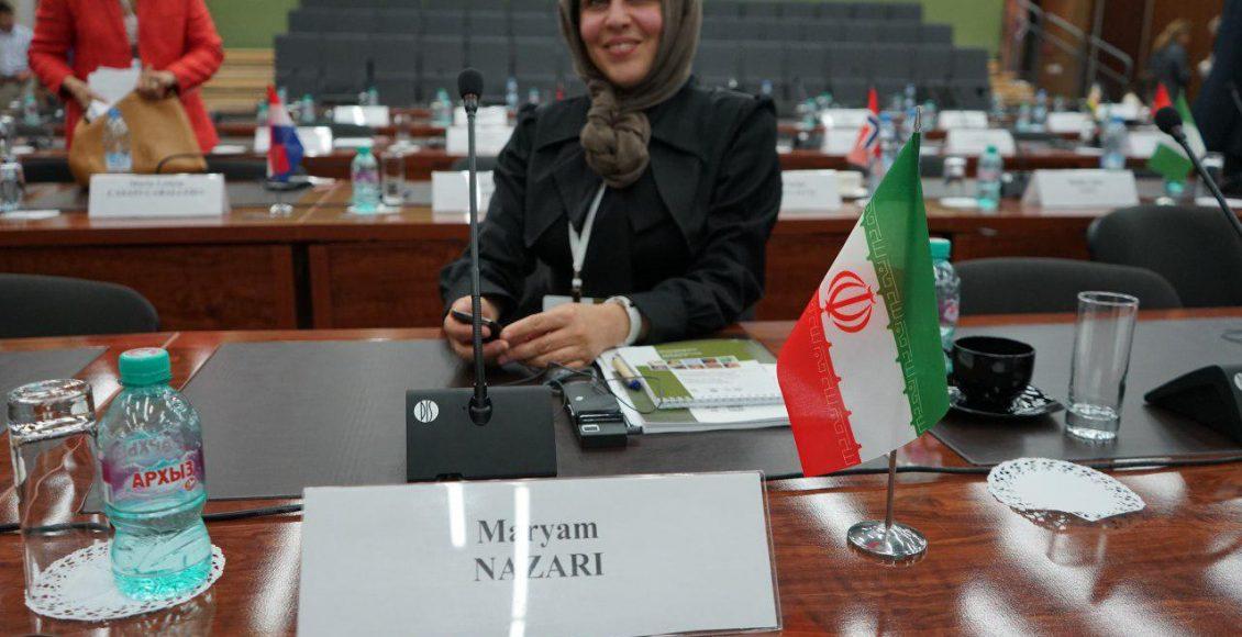 دکتر مریم نظری در کنفرانس ایفاپ روسیه