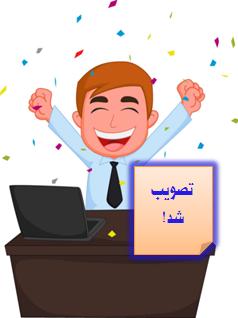 present topic MaryamNazari.com