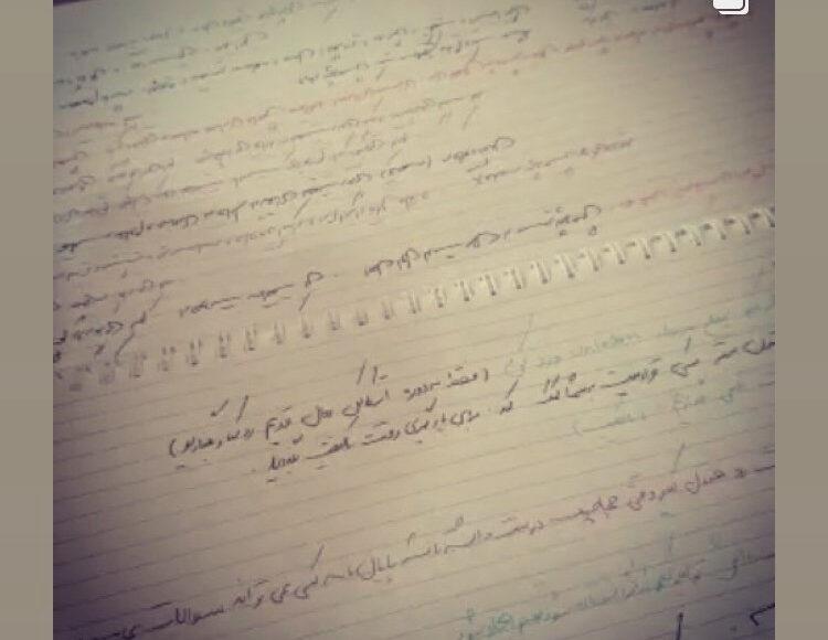 بازخورد کیمیاگران پژوهش دکتر مریم نظری ۱۰۲-۱